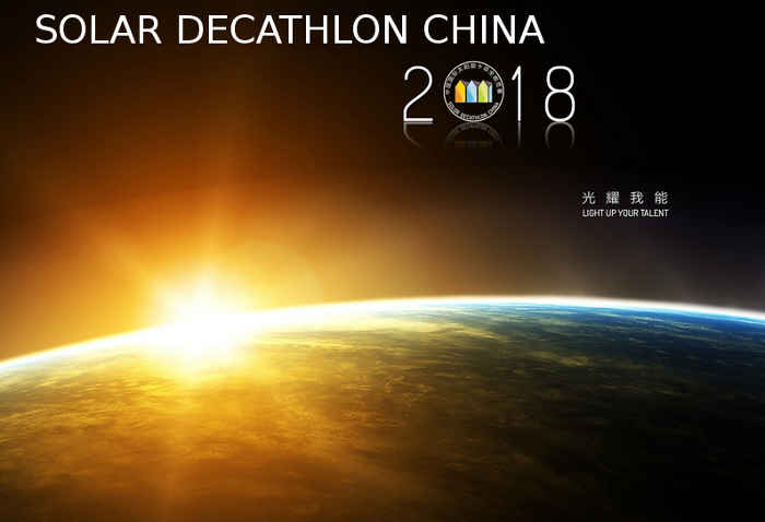 Amanece el II Solar Decathlon China 2018.