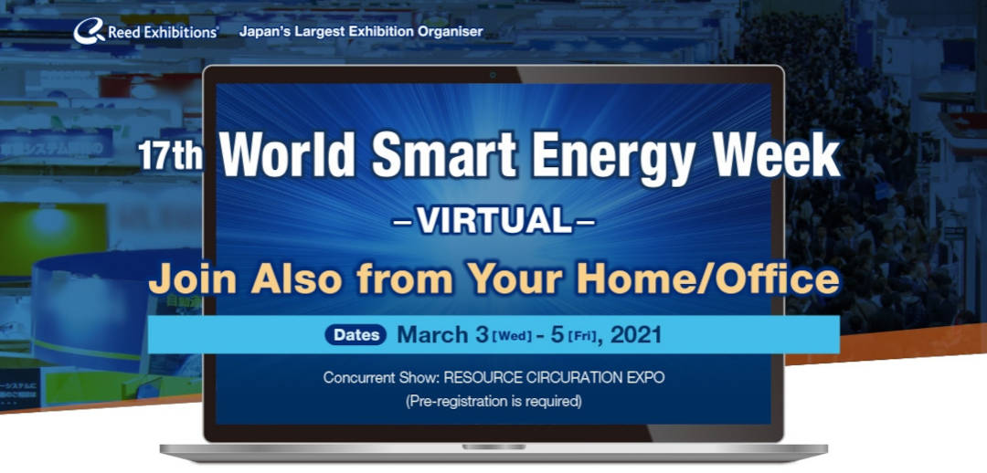 PV EXPO 2021 - 14th International Photovoltaic Power Generation Expo