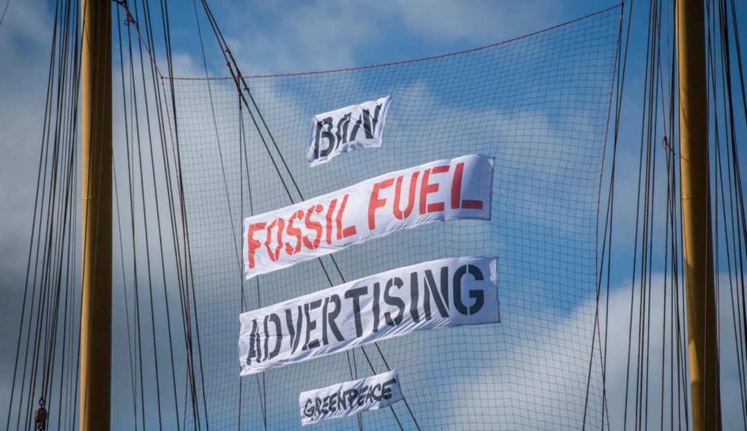 Prohibamos los anuncios y patrocinios de combustibles fósiles para siempre