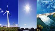 La energía renovable es la apuesta internacional para mitigar la pobreza energética.